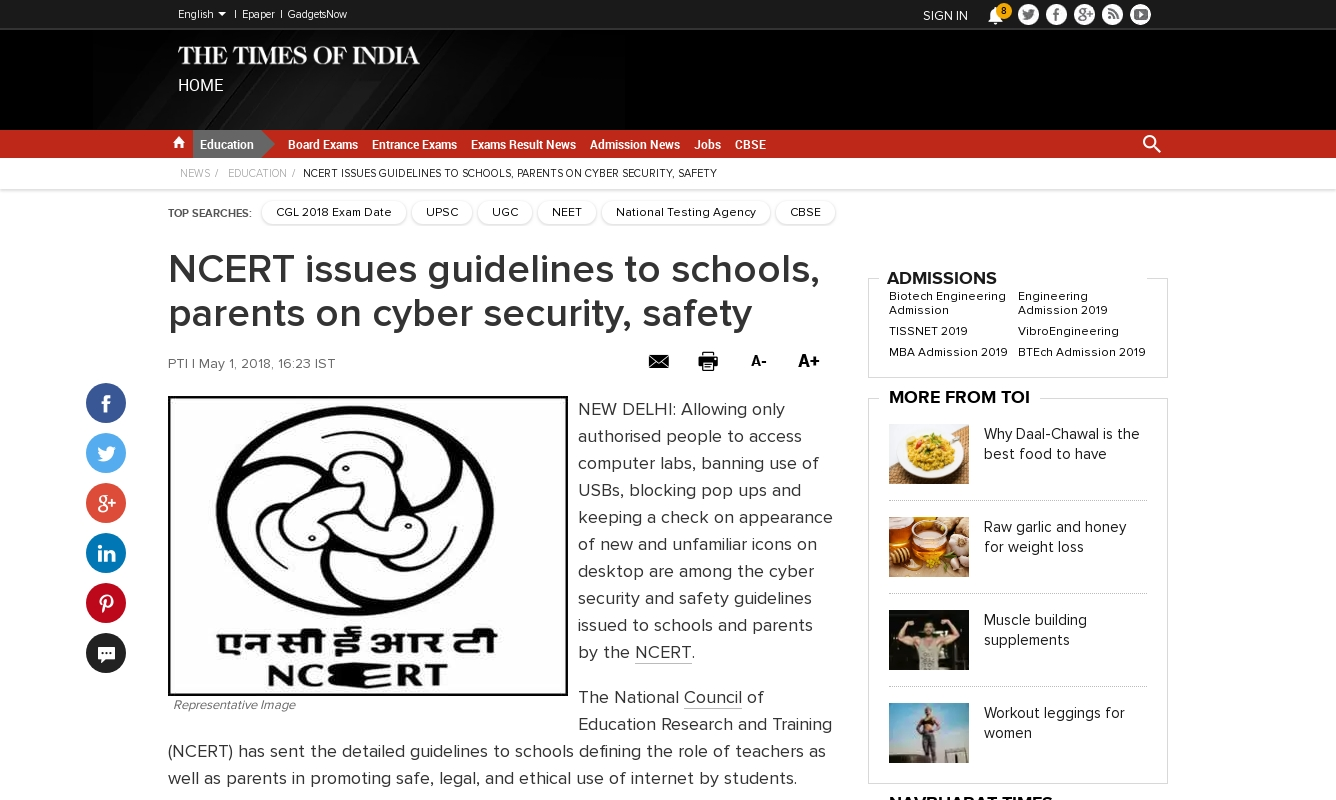 NCERT issues guidelines to schools, parents on cyber security, safety ( 1 May 2018, The Times of India)